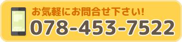 0784537522