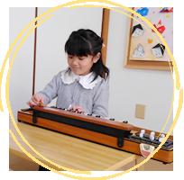 子どものための大正琴教室演奏風景